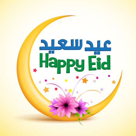 Happy Eid Card with Crescent Moon and Fresh Flowers in Yellow Background for Eid Celebration. Vector Illustration
