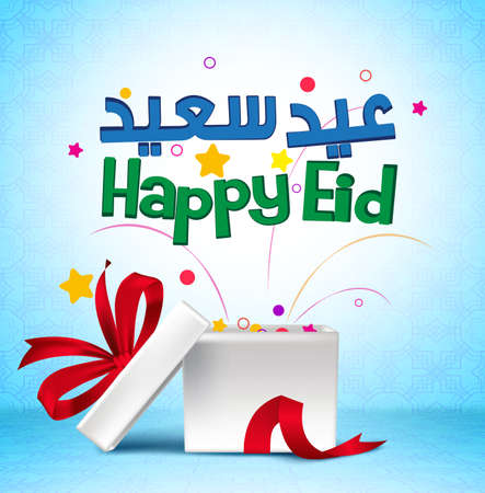 gift ribbon: Happy Eid Mubarak in Gift Box for Eid Celebration of Muslims in Blue Islamic Pattern Background. Vector Illustration