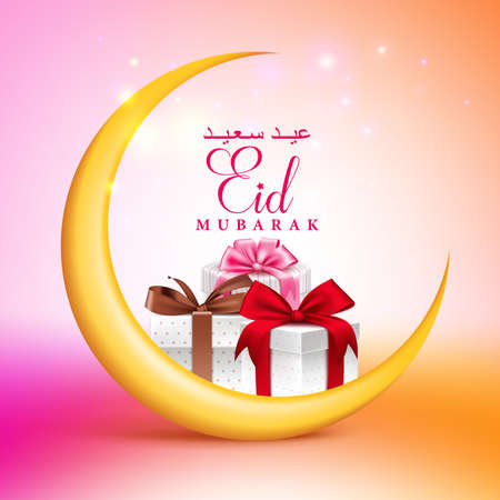 Eid Mubarak Greetings Card Design with Colorful Gifts in a Crescent Moon for Muslim Celebration. Vector Illustration
