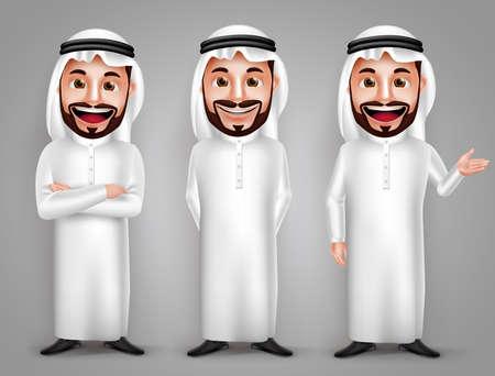 Arabia carácter del hombre de vectores de la región cuentan con diferentes gesto amistoso y actitud profesional para el objetivo comercial. Ilustración del vector.