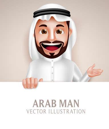 Arabia árabe del hombre del vector del carácter sonriente feliz que sostiene la tarjeta en blanco blanco para el mensaje y el texto mientras se habla. Ilustración del vector.