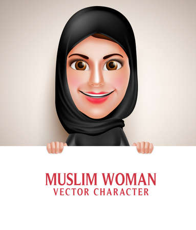 black lady talking: Muslim arab woman vector character holding blank white board with friendly beautiful smile wearing hijab and islamic clothing.  Vector illustration.