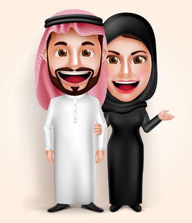 Moslim Arabische jonge man en vrouw paar vector tekens dragen van traditionele saudi kleding gelukkige hand in hand tijdens het wandelen. Vector illustratie.