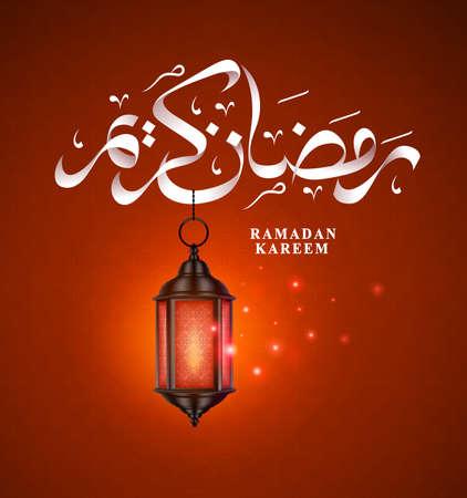 Ramadan kareem arabic calligraphy background. Fanous or lantern hanging in ramadan kareem arabic text showing light in night red background. Vector illustration.
