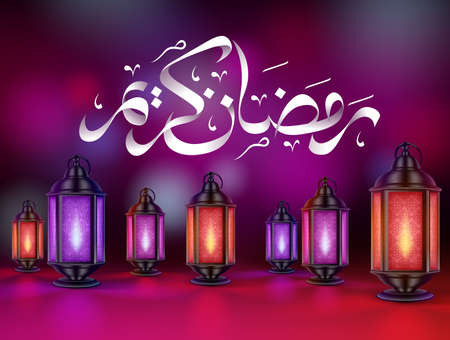 Ramadan kareem vector background with colorful fanous or lanterns and ramadan kareem arabic calligraphy in night background for religious month. Vector illustration.