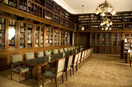 Library of Serbian National Assambly, Belgrade, taken 19.06.2012