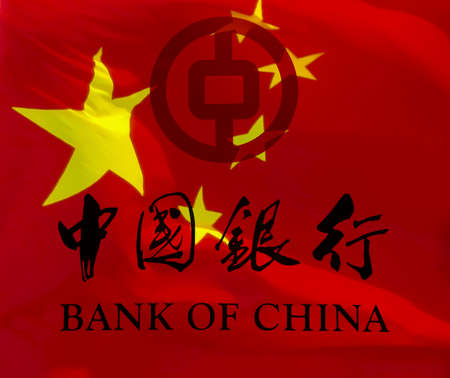 BELGRADE, SERBIA - APRIL 13, 2017: Bank of China sign on the Chinese flag