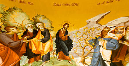 Belgrade, Serbia - February 27, 2020: Jesus Christ on a fresco  Parable of the barren fig tree in the crypt of the Saint Sava Temple in Belgrade. Fisheye effect Stock Photo - 141906657