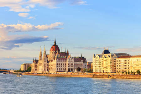 Hungarian Parliament Building in Budapest photo