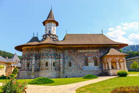 monasteri: Il monastero di Sucevita è un monastero ortodosso rumeno situato nel comune di Sucevita, Suceava, Moldavia, Romania Archivio Fotografico