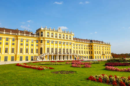 schoenbrunn: Schonbrunn Palace, Baroque palace is former imperial summer residence located in Vienna, Austria Editorial