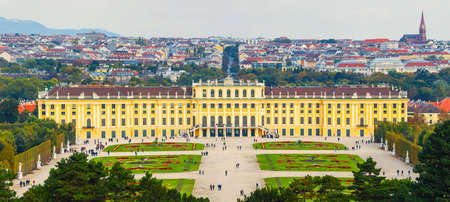 schonbrunn palace: Schonbrunn Palace, Baroque palace is former imperial summer residence located in Vienna, Austria Editorial