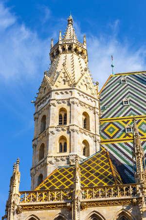 stephen: St. Stephens Cathedral in Vienna, Austria