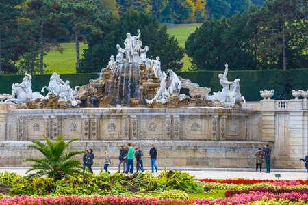 schoenbrunn: Vienna, Austria, October 14, 2016: Garden in Schonbrunn Palace in Vienna, Austria