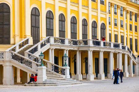 schoenbrunn: Vienna, Austria, October 14, 2016: Schonbrunn Palace in Vienna. Baroque palace is former imperial summer residence located in Vienna, Austria Editorial