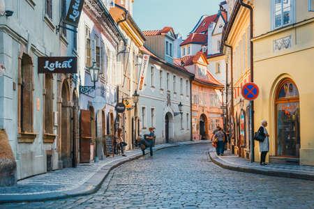 Prague, Czech Republic, September 30, 2017: Old and colorful streets in the old town of Prague, Czech Republic