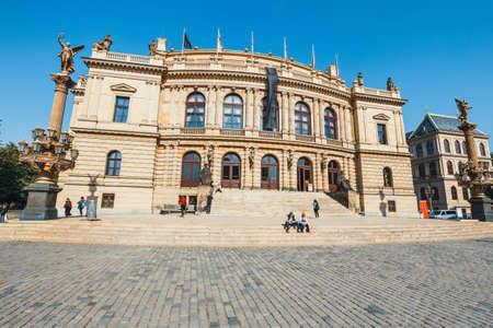 PRAGUE, CZECH REPUBLIC - September 29, 2017: The building of Rudolfiunum concert halls on Jan Palach Square with unidentified people, Prague, Czech Republic
