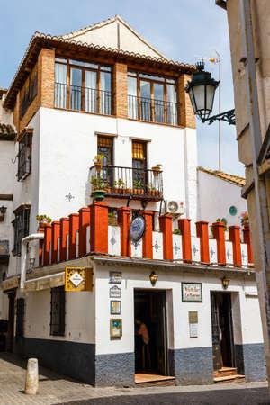 Granada, Spain, April 06, 2018: Traditional arabic architecture of Andalusia, Albaicin Moorish medieval quarter, Granada, Spain
