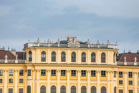 Vienna, Austria, October 14, 2016: Schonbrunn - Baroque Palace located in Vienna, Austria Publikacyjne