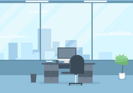 modern office interior. Vector image