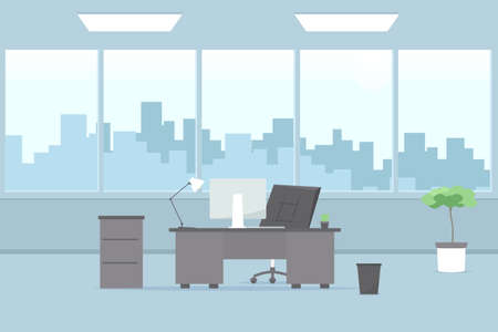 modern office interior. Vector image