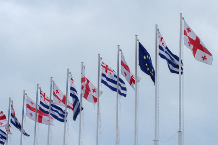 Flags of Georgia and the European Union