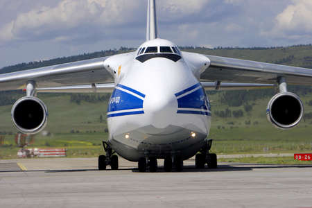 ulan ude: Ulan-Ude, Russia - July 11, 2008: Just landed An-124-100 that brought submarina Mir-1 Stock Photo