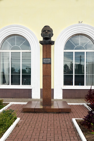 Gagarin, Russia-August 30,2018. Yuri Gagarin monument at the railway station of small russian town Gagarin Редакционное