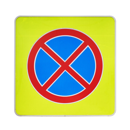 Clearway road sign in a yellow edging from Moscow street isolated on white background. No parking on the road. No stopping sign.