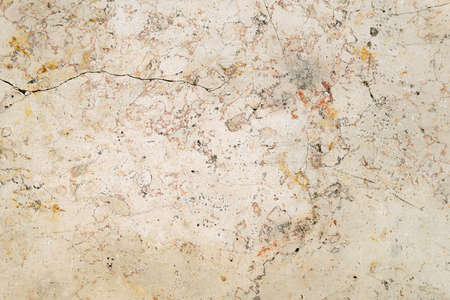 Background with a fragment of a texture of a marble pavement near the Wailing wall in Old Jerusalem, Israel