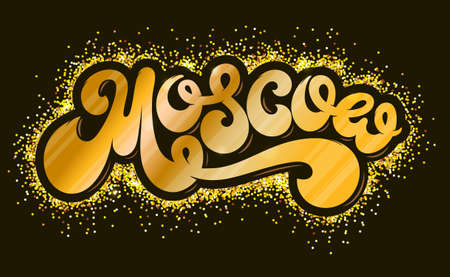 Vector illustration of Moscow text for stickers, cards, for any type of artworks like banners and posters. Hand drawn calligraphy, lettering, typography for Moscow events.