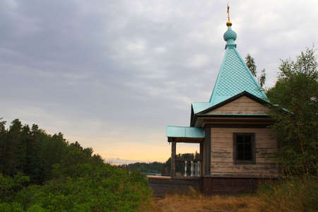 Chapel on island Valaam at a dawn photo