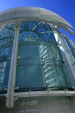 a corporate building, blue sky