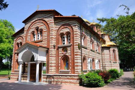 Orthodox Church in the Uni Campus Westend, Frankfurt am Main, Hessen, Germany
