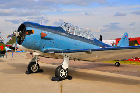 texan: MOSCOW, RUSSIA - AUG 2015:  trainer aircraft T-6 Texan presented at the 12th MAKS-2015 International Aviation and Space Show on August 28, 2015 in Moscow, Russia Editorial