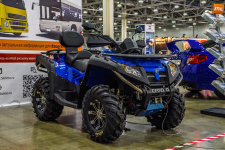 autoshow: MOSCOW - AUG 2016: ATV CFOMOTO CFORCE presented at MIAS Moscow International Automobile Salon on August 20, 2016 in Moscow, Russia. Editorial
