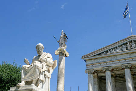 athena: View from Academy of Athens with statues of Plato and Athena Editorial
