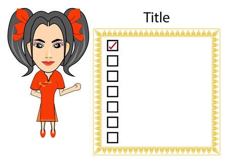 todo: Chine planification de fille usage professionnel pour la note, to-do liste et Illustration
