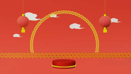 Red podium with golden girdle or stage background for show product have lamp and clouds on red and gold background with copy space 3d render. Chinese new year season concept. Stok Fotoğraf
