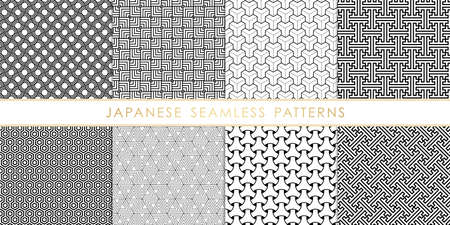 Set of abstract geometric japanese seamless pattern black and white.Asian traditional background design for decorative,wallpaper; clothing; wrapping.Vector illustration.Eps10 Vektorové ilustrace