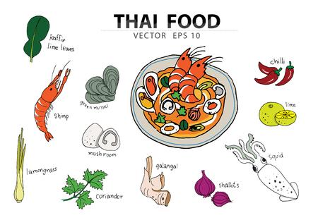 Comida tailandesa Tom Yam Foto de archivo - 54648657