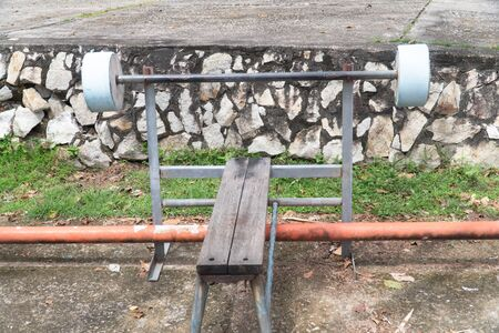 Homemade iron exercise equipment for playing sports in a city park Banco de Imagens