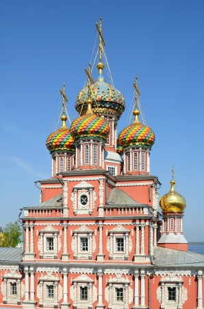 gorky: Multi-coloured cupolas of Nativity (Stroganov) church in Nizhny Novgorod, Russia. It was built in 1719 by Grigory Stroganov, one of the supporters of tsar Peter the Great.