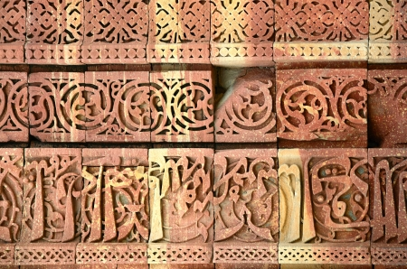 Ancient relief in archeaological complex Quitab Minar in Delhi, India Stock Photo - 20170496