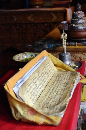 sanskrit: Ancient tibetan buddhist prayer book Stock Photo