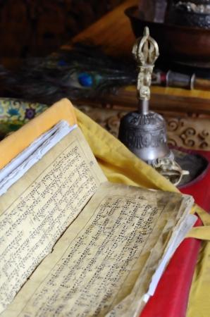 Ancient tibetan buddhist prayer book Stock Photo