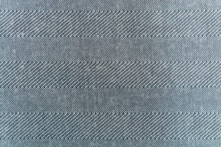 woolen cloth: background, texture of gray striped woolen cloth