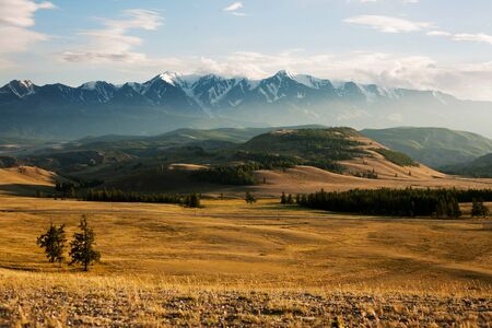Beautiful view of Actru Mountains Фото со стока
