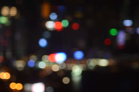 A blur of coloured lights at night