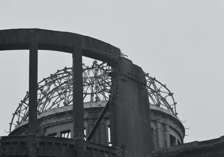 A close-up of the A-Dome in Hiroshima, often called the Peace Dome or Genbaku Dome. The photgraph is in black and white.
